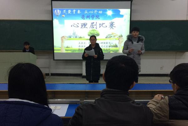 中超直播球迷网 1