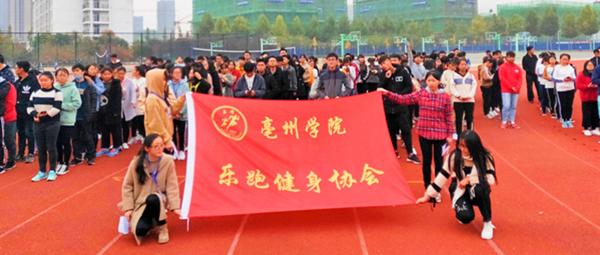 必威体育网站 2