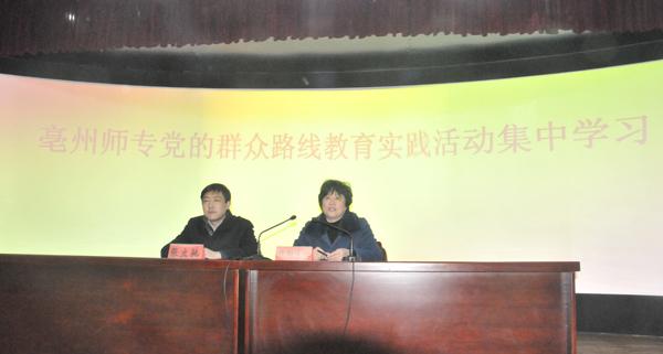 必威官网手机版 2