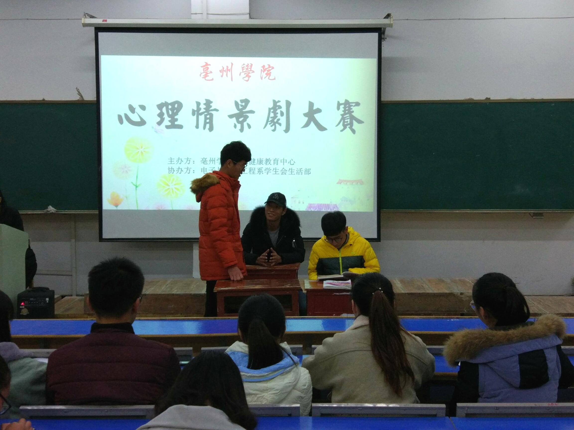 中超直播球迷网 3