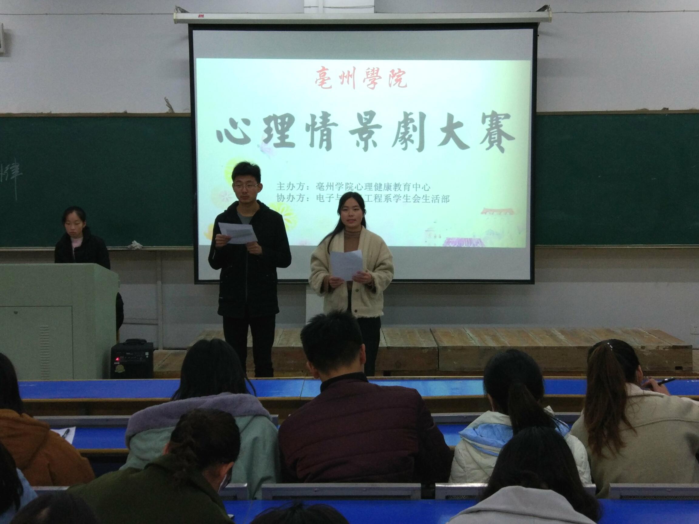 中超直播球迷网 2