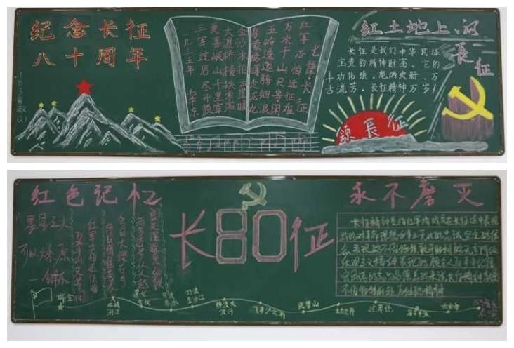 本次活动的开展有力地促进了音乐系班级文化和校园文化建设,让黑板报图片